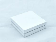 Slim White Jewellery Box